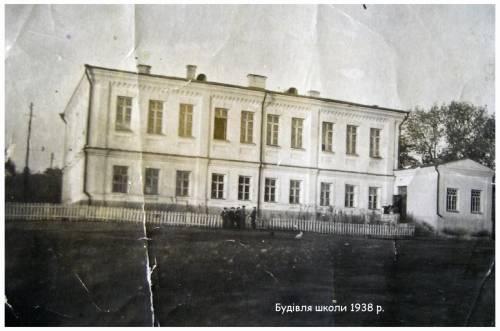 Гадяцьке вище початкове училище у 1098 році